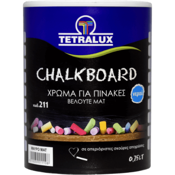 Chalkboard Χρώμα για Πίνακες 750ml Μαύρο Ματ